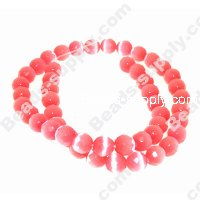 Cats Eye Football Beads 8mm