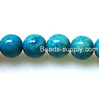 Bead ,Dyed Fossil beads ,round 12mm , Aquamarine