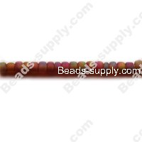 12/0 Glass Seed Beads,Frosted Translucence Colours Rainbow