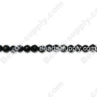 Blue Sand Stone 4mm Football Beads